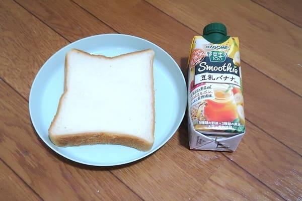 共働きの朝、我が家の朝食