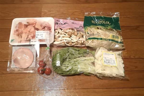 ヨシケイ・プチママ火曜の食材。