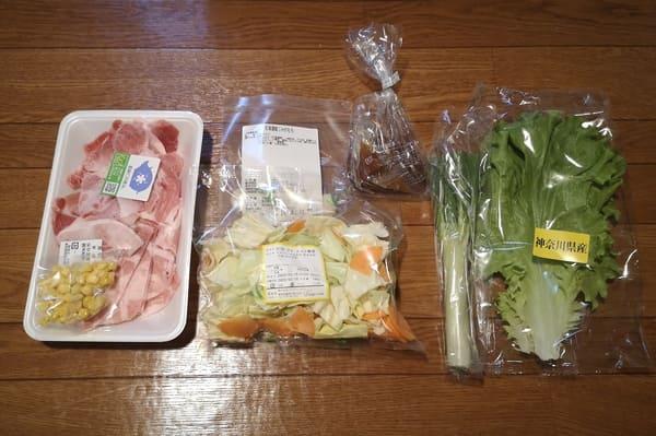 ヨシケイ・プチママ月曜の食材