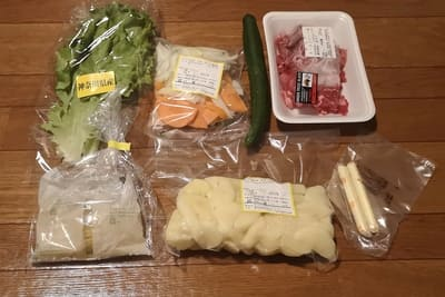 ヨシケイ・プチママ木曜の食材
