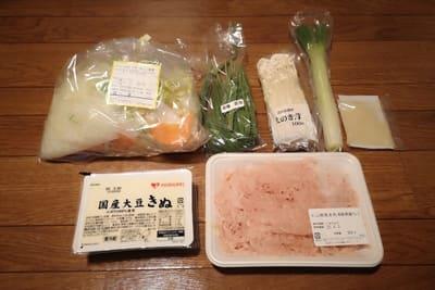 ヨシケイ・プチママ金曜の食材。