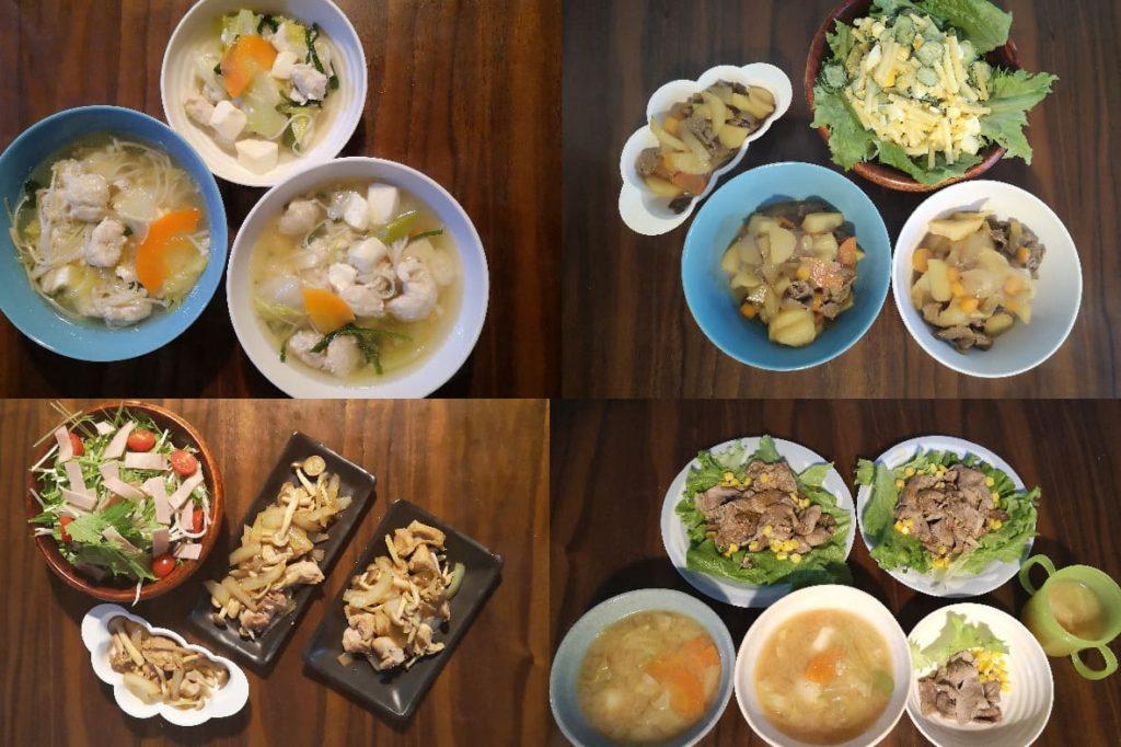 ヨシケイ・プチママで作った料理