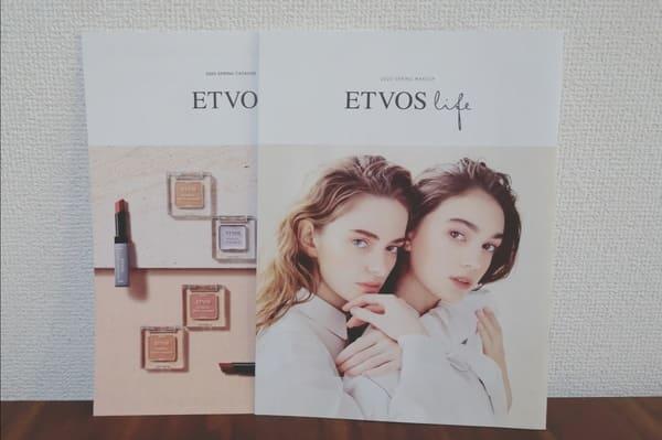 エトヴォスのスターターキットは店舗で買える?