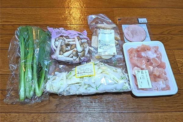 ヨシケイカットミール月曜の食材