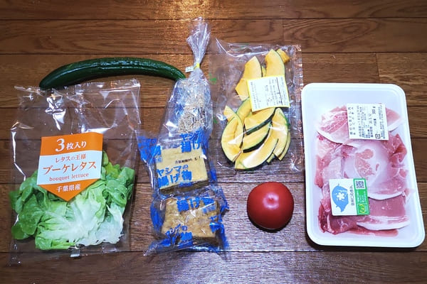 ヨシケイカットミール火曜の食材