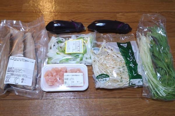 ヨシケイカットミール水曜の食材