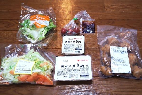 ヨシケイカットミール木曜の食材