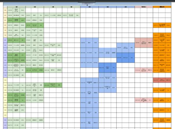 ライブレッスンのスケジュール表
