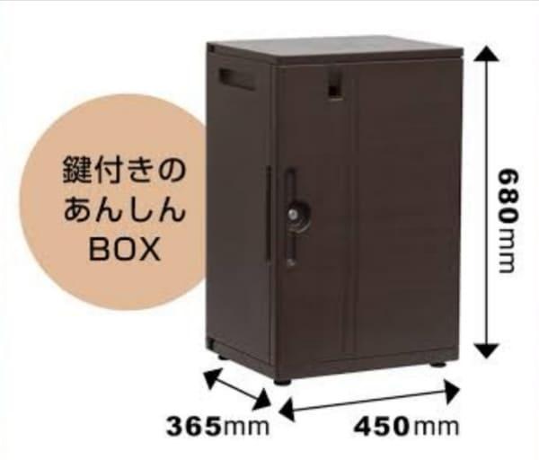 ヨシケイの宅配ボックス(サイズ表記入り)