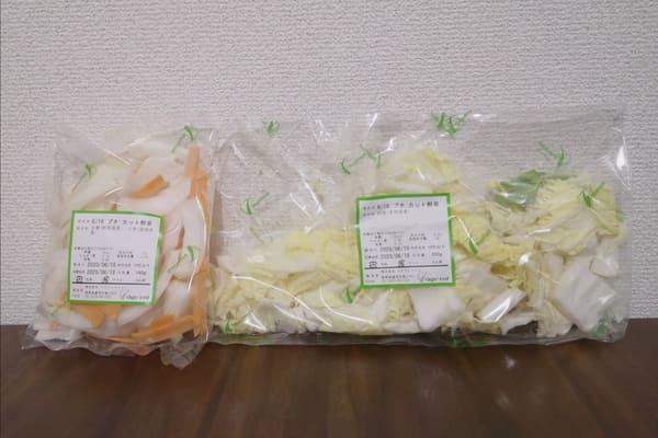 カットミールのカット野菜(白菜と人参、たまねぎ)