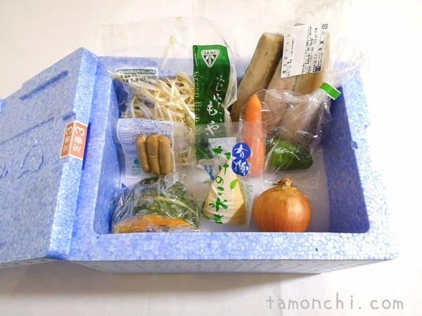 保冷ボックスに入ったヨシケイの食材