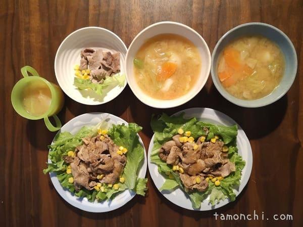 ヨシケイプチママで作った料理