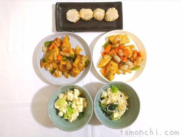 ヨシケイの食彩で作った料理の写真