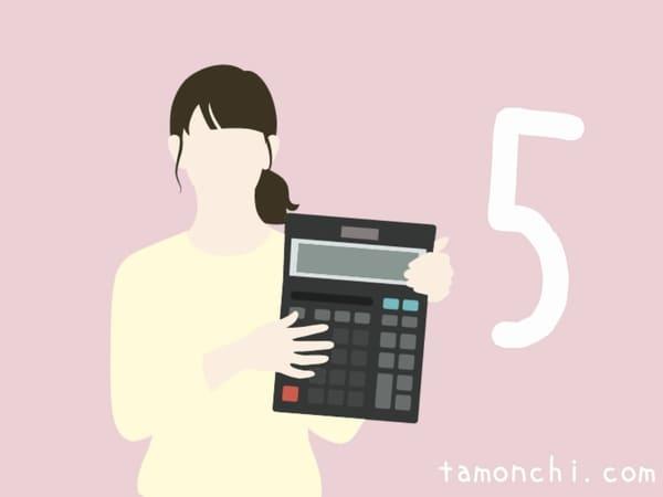 電卓を持っている女性のイラスト