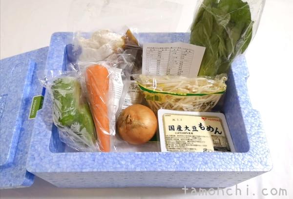 ヨシケイ食彩の材料の写真