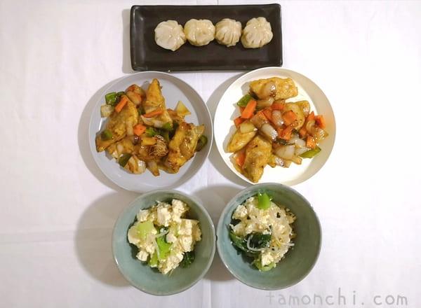 ヨシケイ食彩の調理後写真