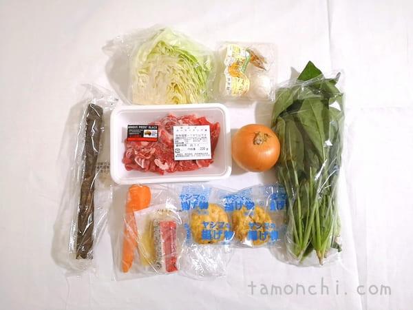 ヨシケイ食彩の食材写真(3人用)。