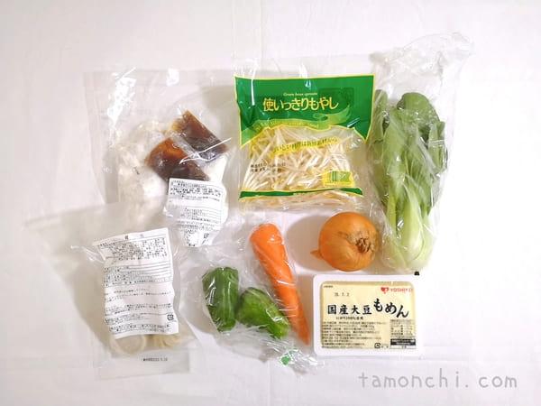 ヨシケイ食彩の食材の写真(3人用)。