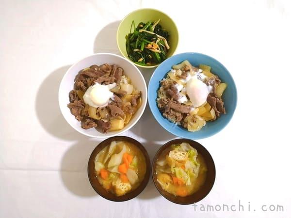 ヨシケイ食彩の調理後写真(3人用)