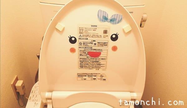 トイレちゃんのシール