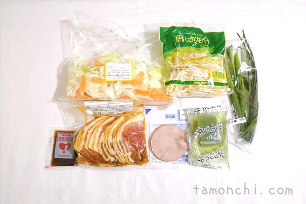 調理前の食材の写真