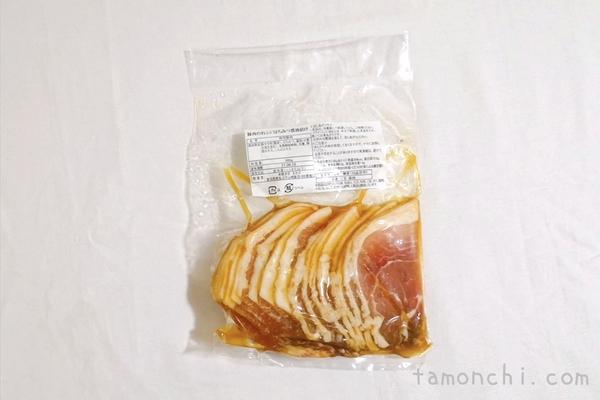 豚肉の調理前写真
