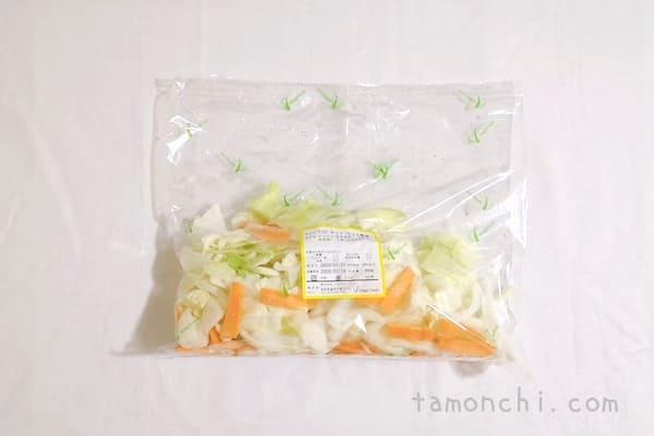 カット済の野菜