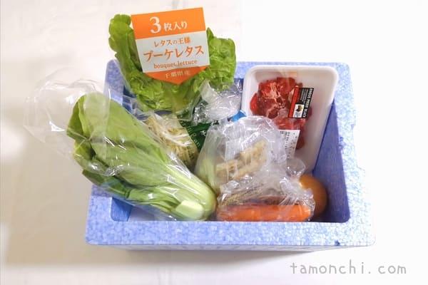 保冷ボックスに入った食材の写真