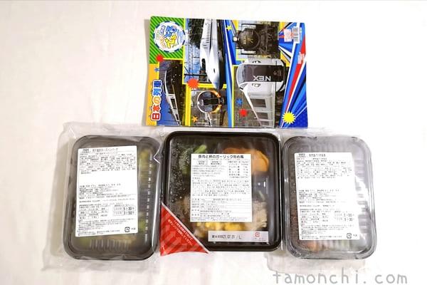 ヨシケイの宅配弁当をA4のノートと比べた写真