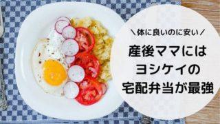 卵料理の写真