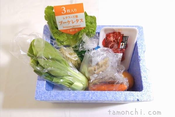 ミールキットの食材の写真