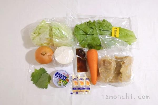 ヨシケイの定番月曜日の食材の写真