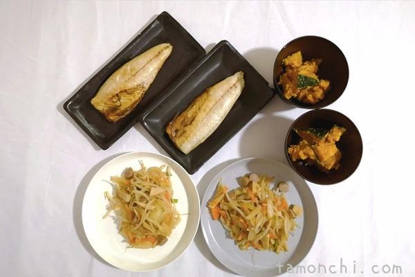 ヨシケイの定番火曜日の調理後写真