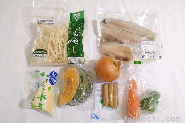 ヨシケイの定番火曜日の食材