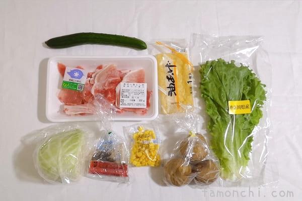 ヨシケイの定番木曜の食材の写真