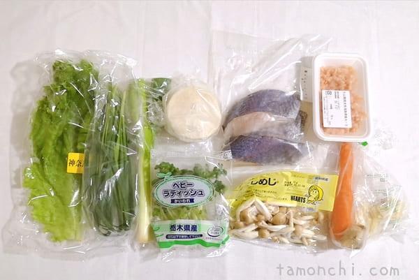 ヨシケイの定番金曜の食材写真