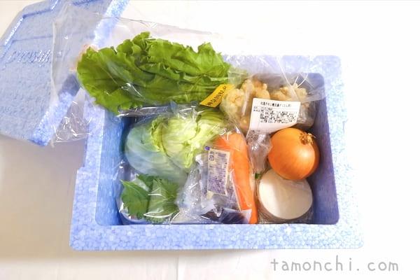 ヨシケイの定番の食材
