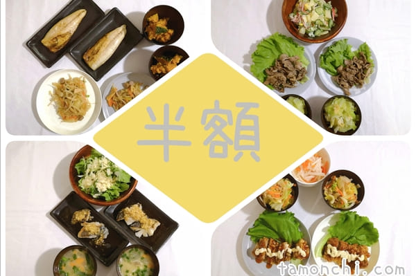 ヨシケイの定番の料理の写真