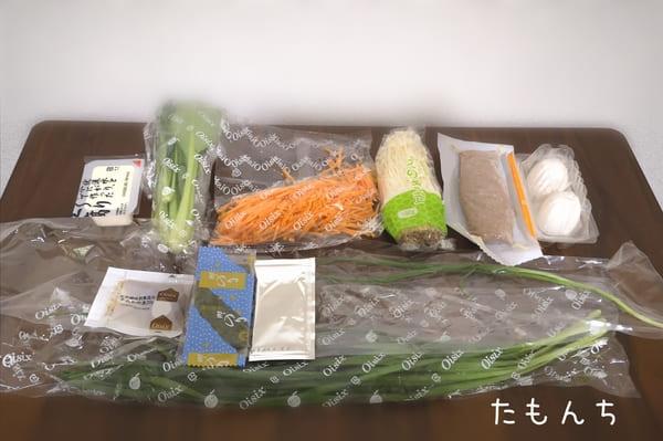 そぼろと野菜のビビンバの食材の写真
