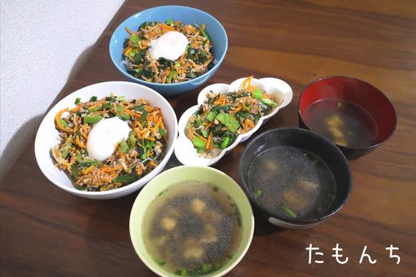 そぼろと野菜のビビンバの調理後写真