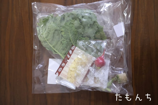 ケールとナッツのサラダのパッケージ