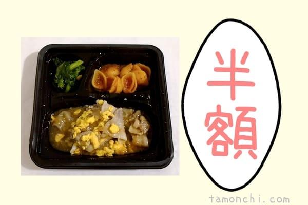 ヨシケイのお弁当の写真