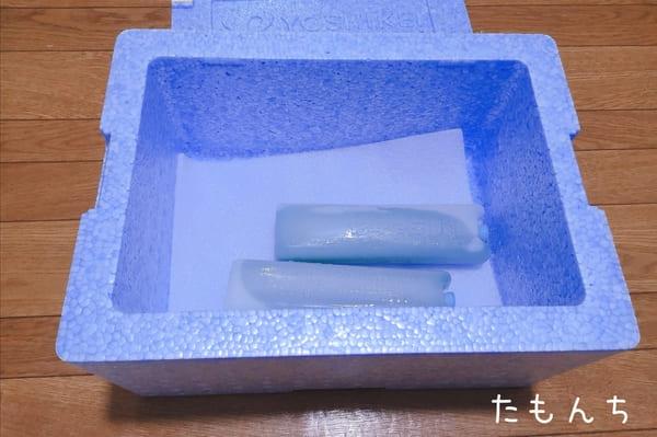 ヨシケイの保冷ボックスと保冷剤