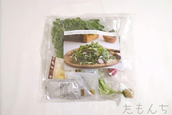 ケールとチーズのサラダのパッケージ