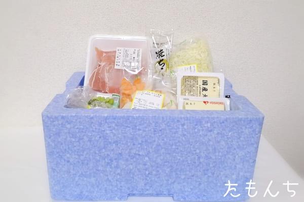 ヨシケイのミールキットの写真