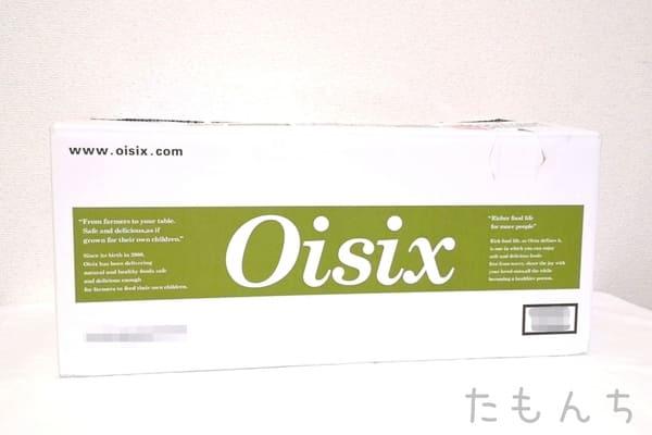 オイシックスの段ボールの写真