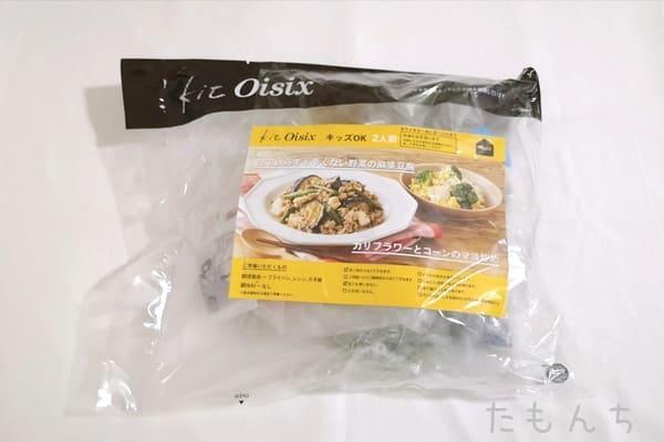 辛くない野菜の麻婆豆腐パッケージ写真