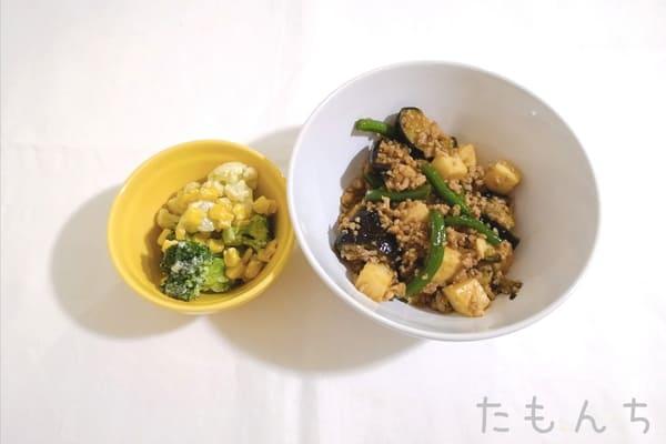 辛くない野菜の麻婆豆腐