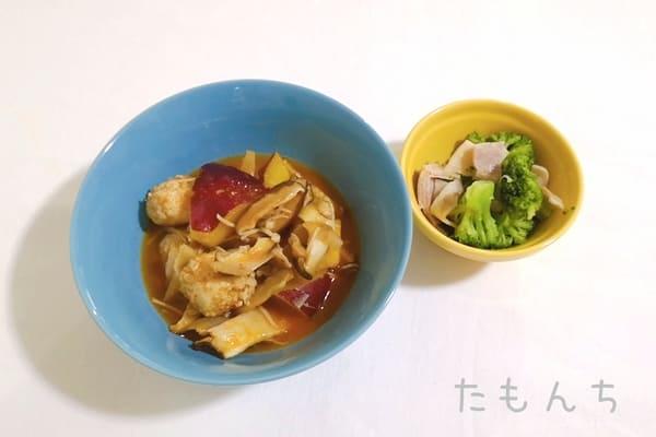 鶏団子と根菜のトマト煮