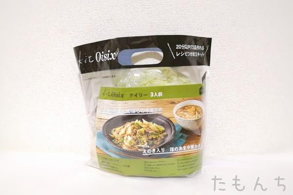 彩り野菜とそぼろ炒めのパッケージ